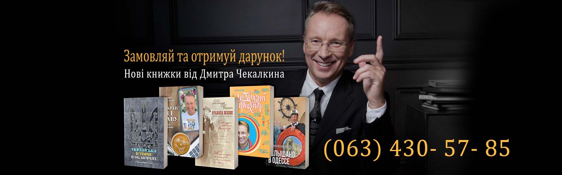 slideshow-book
